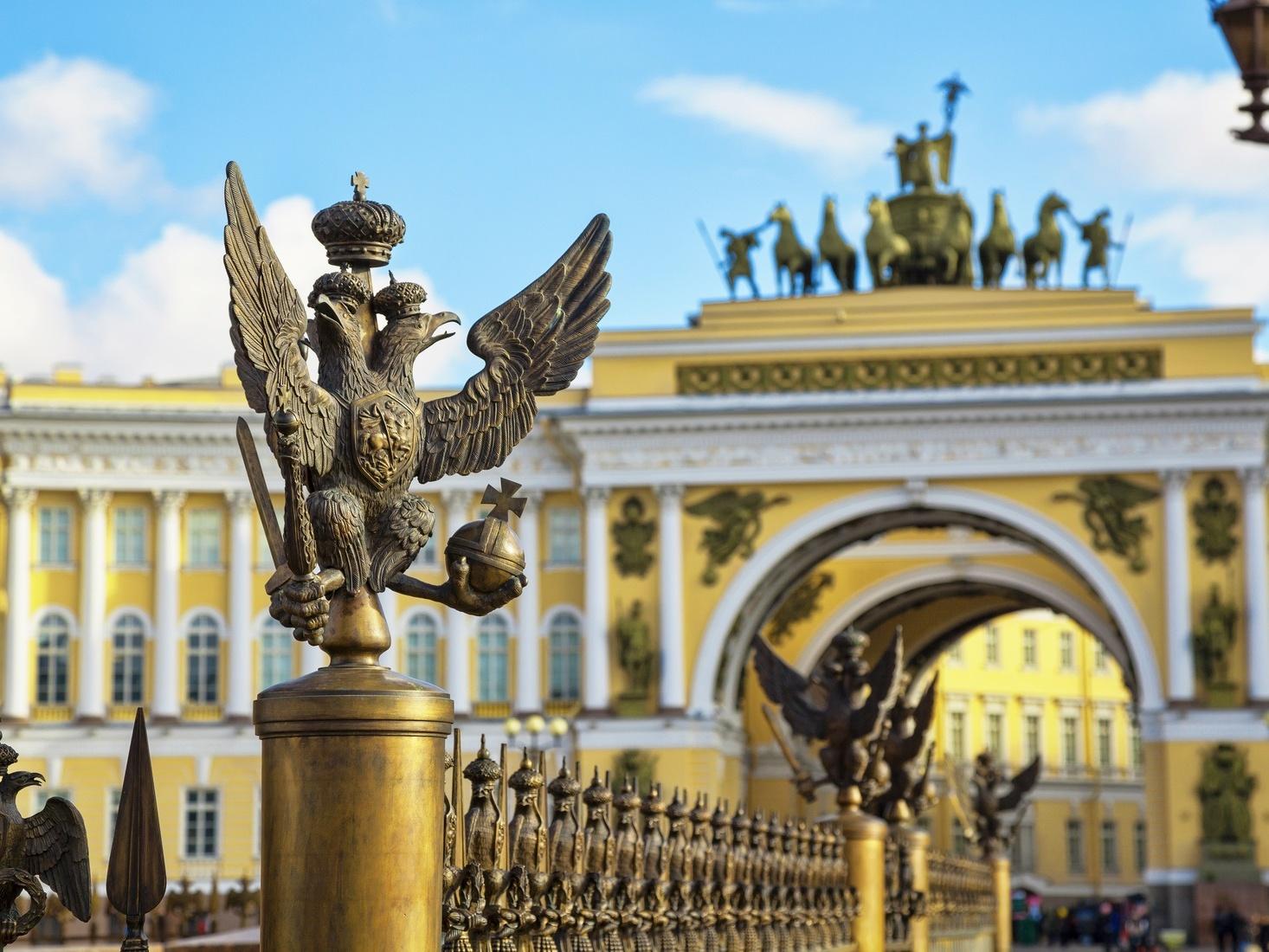 Sankt Petersburg: Tobogen Piter