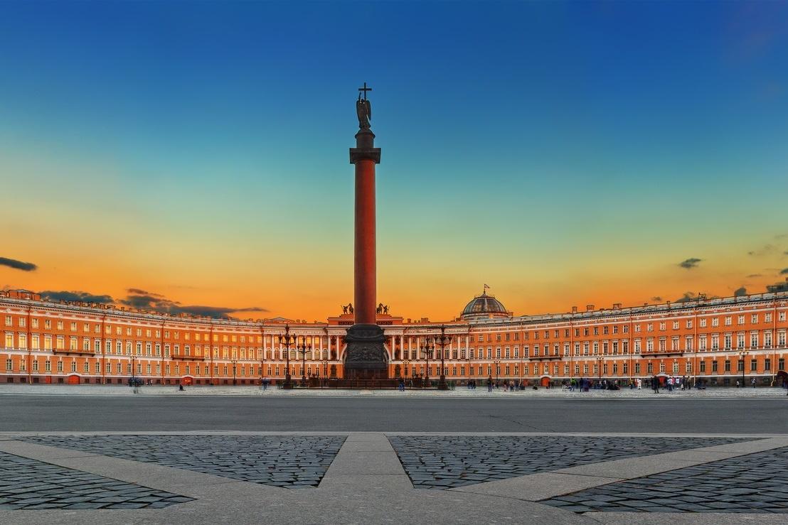 Sankt Petersburg: Panorama Piter
